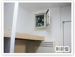 pic_disaster12.jpg