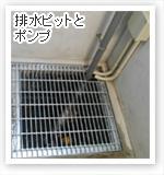 pic_disaster13.jpg