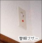 pic_disaster14.jpg