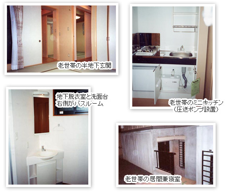 pic_floor02.jpg